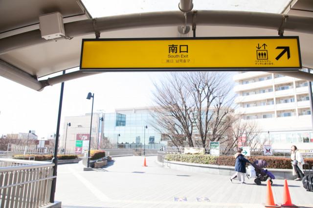 大泉学園駅南口を出ます